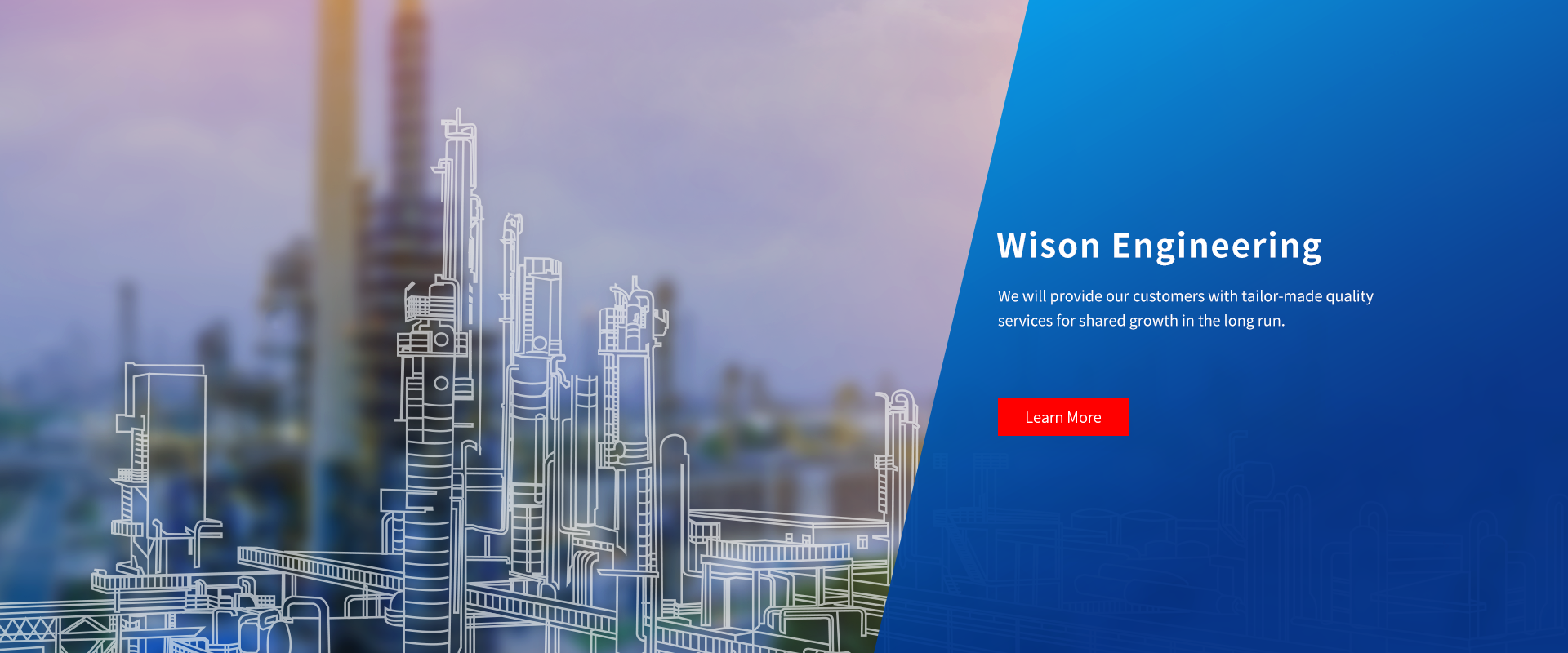 Wison-Home Page